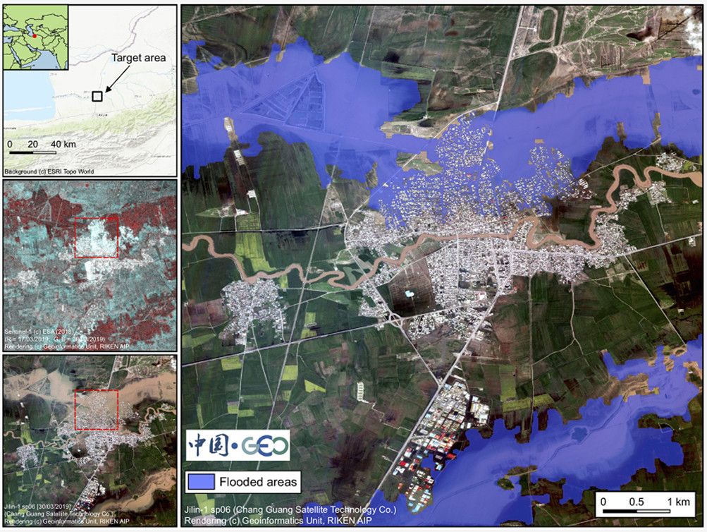 High-resolution satellite images provided to Iran by the ChinaGEOSS Disaster Data Response Mechanism in support of disaster response in flooded regions.